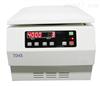 TD4X苏州威尔血库专用离心机可细胞涂片