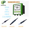 电导率分析仪_加药设备配套PM8202C