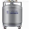 科斯莱YDZ-100自增压液氮罐