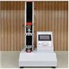 HAD-100KN微电脑拉力试验机