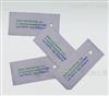过氧化氢灭菌生物指示剂