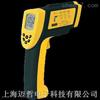AR872D香港希玛AR-872D红外线测温仪