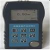 H29125智能超声波测厚仪
