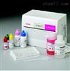 毒素检测试剂盒