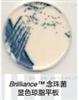 Brilliance™ 系列显色培养基