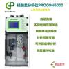 北京在线硅表_硅酸盐监测仪