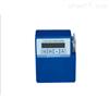 CCZG-2(A)矿用个体粉尘采样器(防爆型)