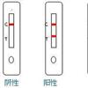 胶体金法布氏杆菌快速检测试剂说明书