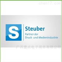 Steuber片簧RM-8177.5