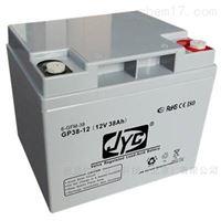 金悅誠蓄電池GP3000-2/2V3000AH原裝正品