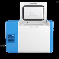 -45℃便携式移动冰箱