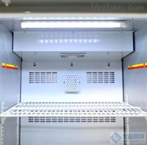 BYC-160博科药品冷藏箱