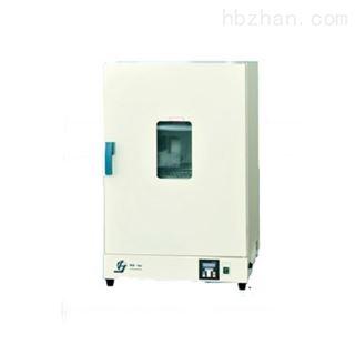 DHG-9240A精宏电热恒温鼓风干燥箱